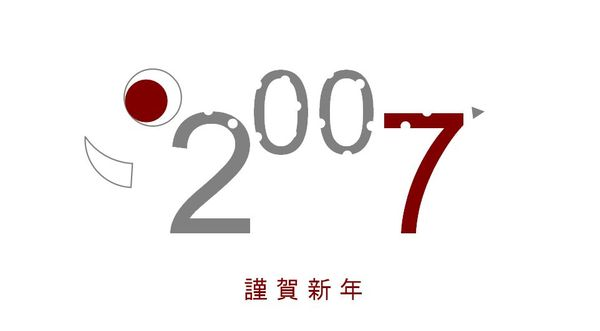 2007_1