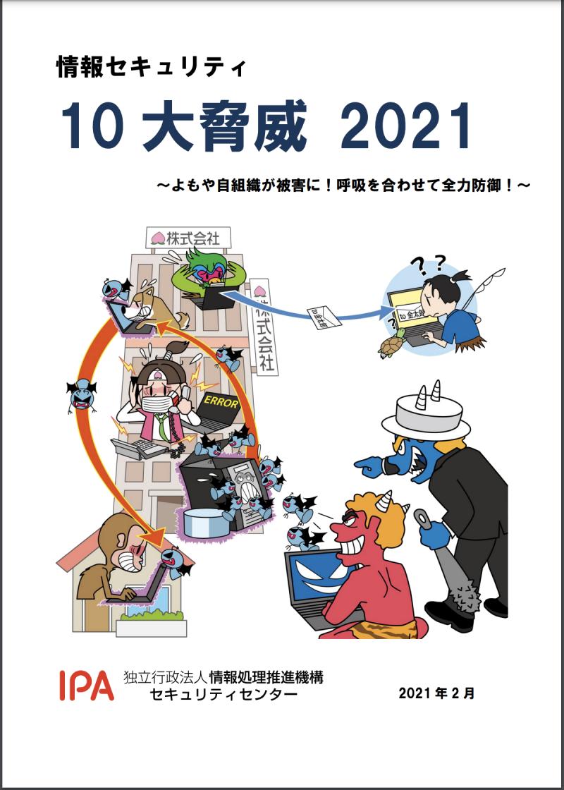 20210227-64326