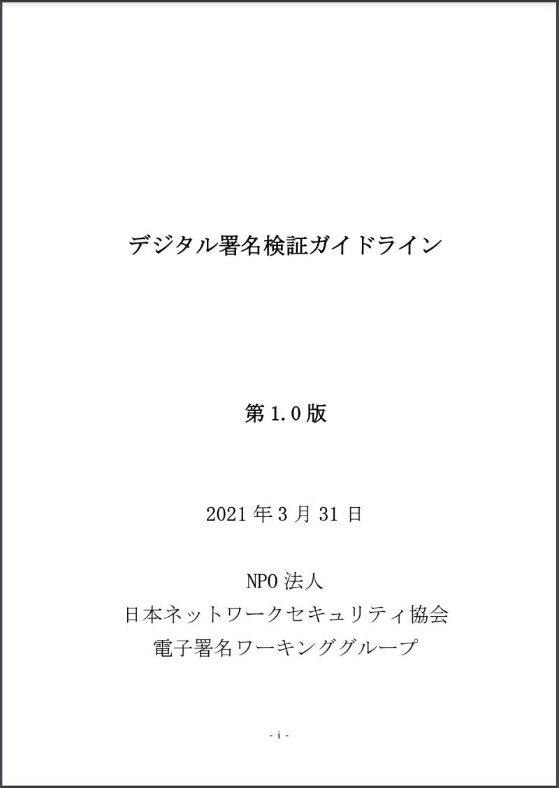 20210416-13920
