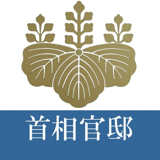 Kantei_20201225150501